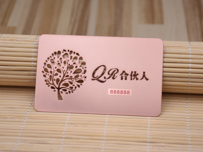 Texture Rose Gold Metal Card